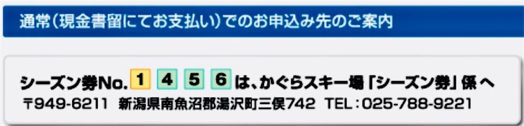 f:id:akito825:20180225101942j:image