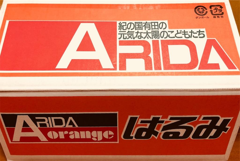 f:id:akito825:20180225210259j:image