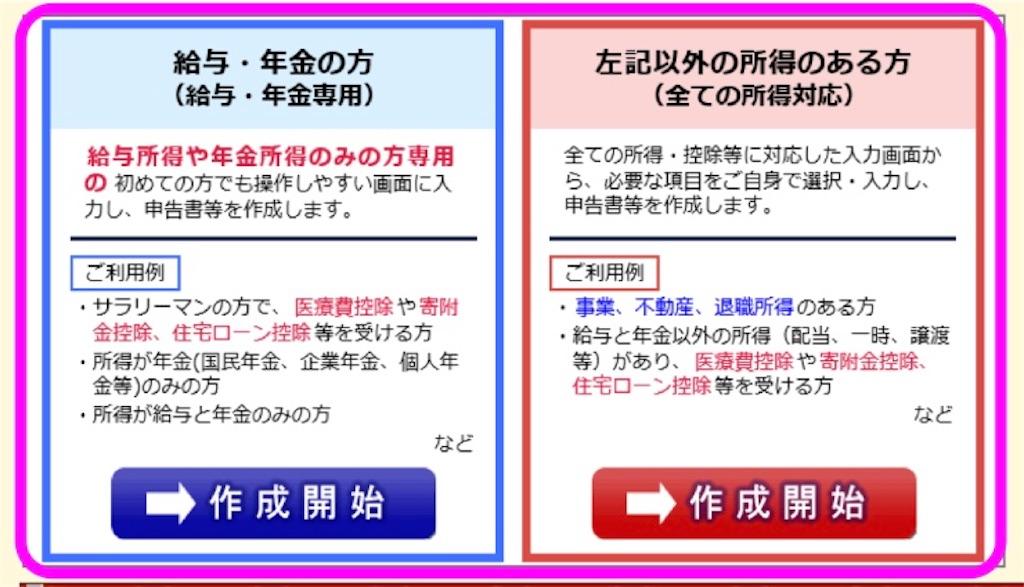 f:id:akito825:20180226172841j:image