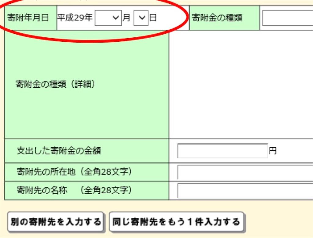 f:id:akito825:20180226174543j:image