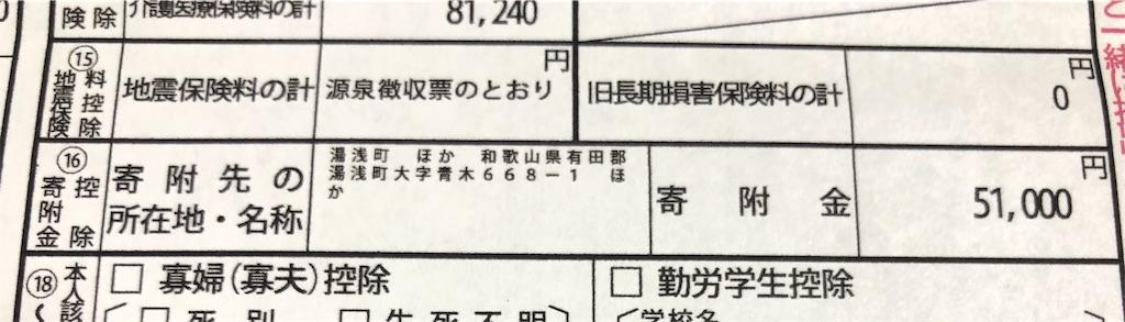 f:id:akito825:20180226184510j:image