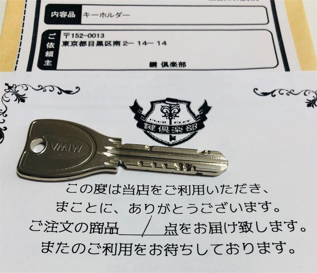 f:id:akito825:20180227130151j:image