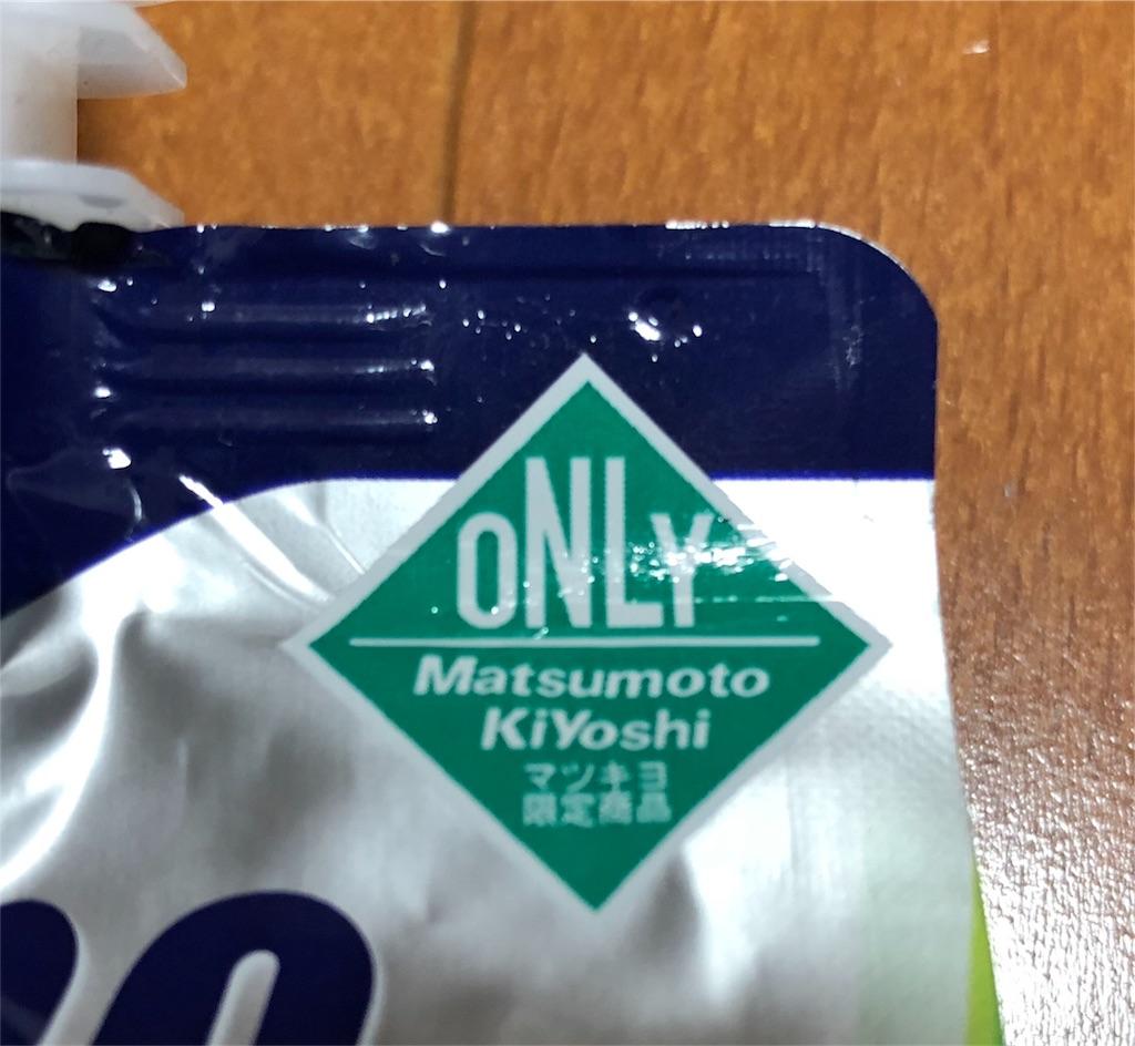 f:id:akito825:20180303213459j:image