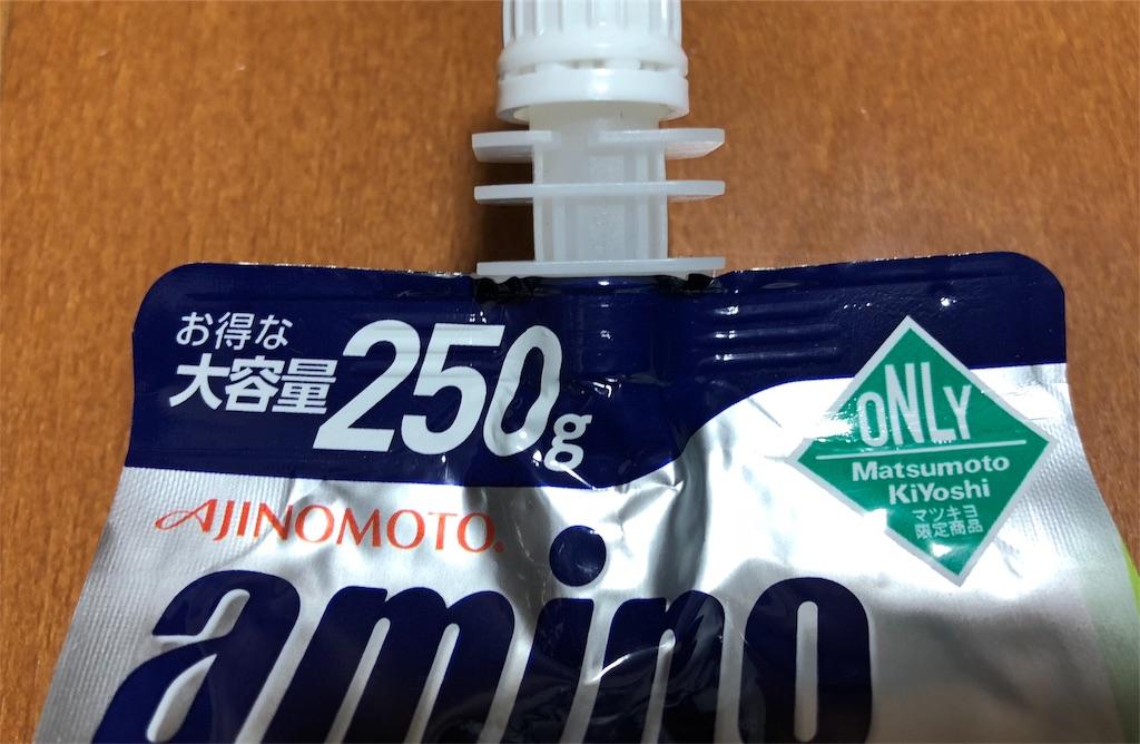 f:id:akito825:20180303213934j:image