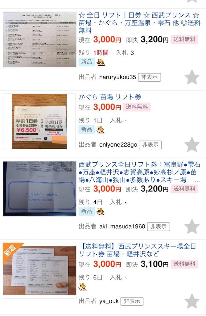 f:id:akito825:20180306151410j:image
