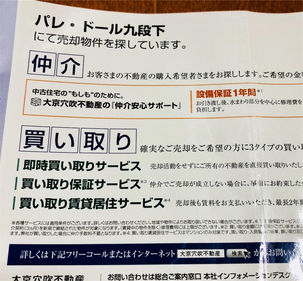 f:id:akito825:20180313055015j:image