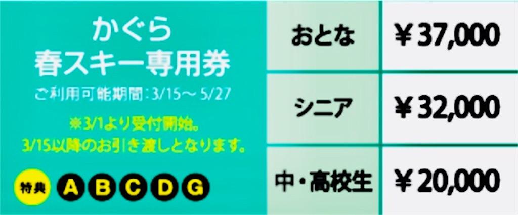 f:id:akito825:20180315081406j:image