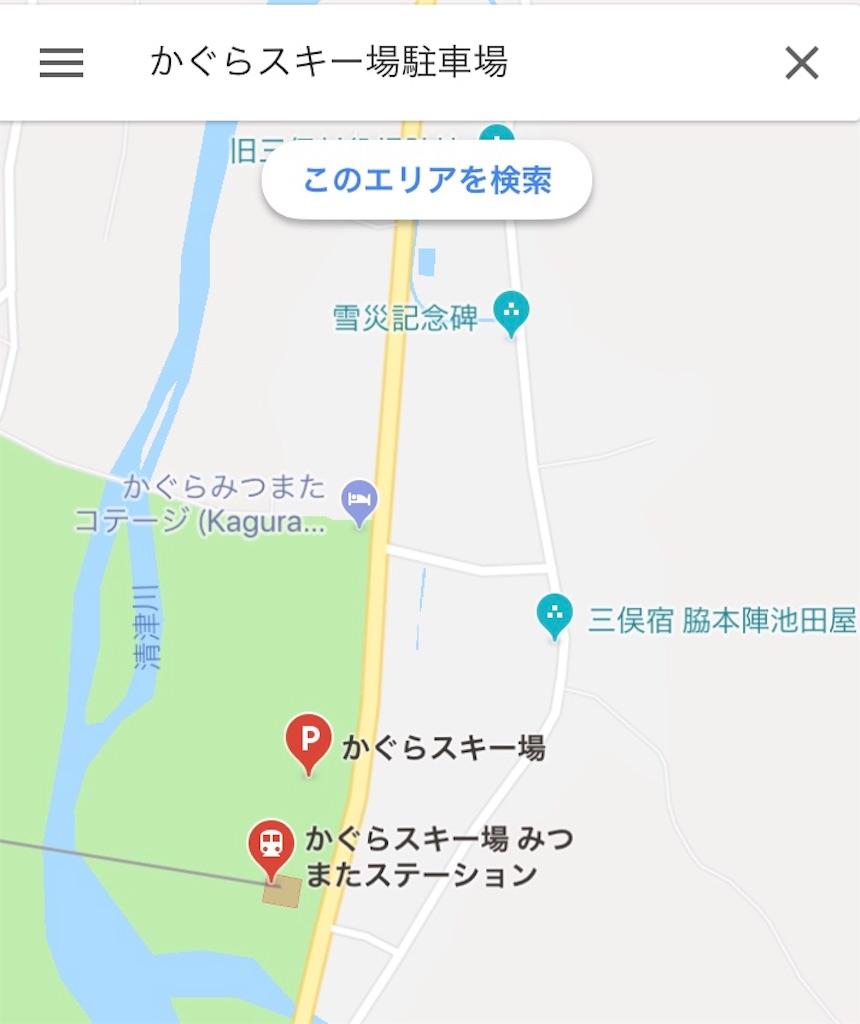 f:id:akito825:20180318185801j:image