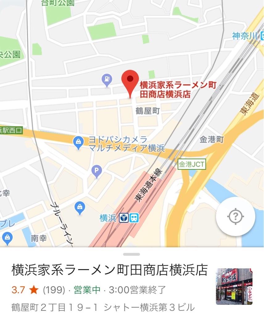 f:id:akito825:20180323154322j:image