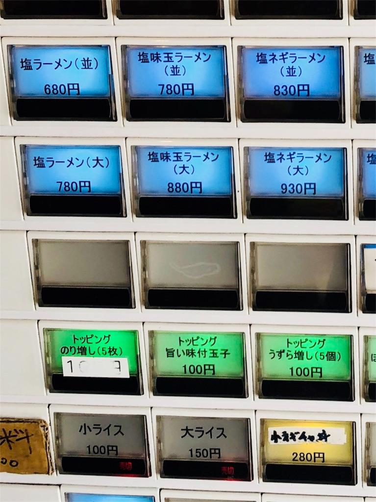 f:id:akito825:20180323160403j:image