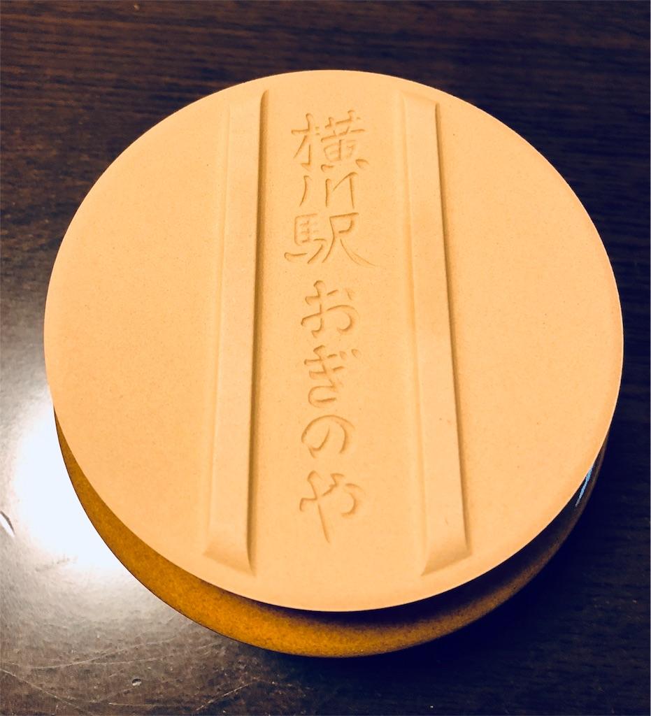 f:id:akito825:20180326151912j:image