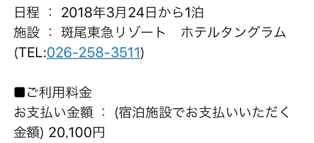 f:id:akito825:20180328214814j:image
