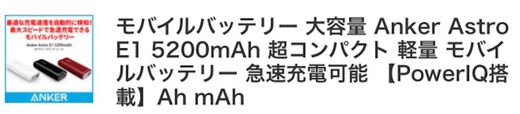 f:id:akito825:20180329171718j:image