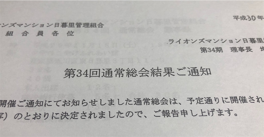 f:id:akito825:20180330075158j:image