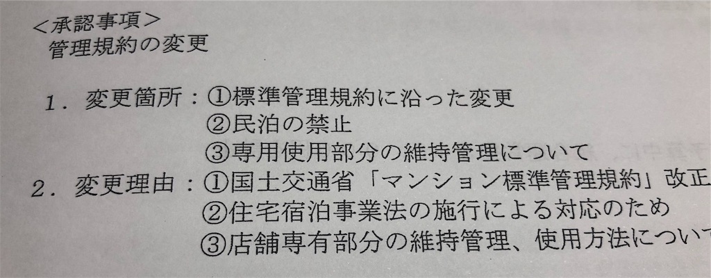 f:id:akito825:20180330101256j:image