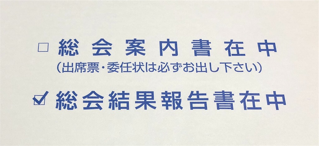 f:id:akito825:20180330101855j:image
