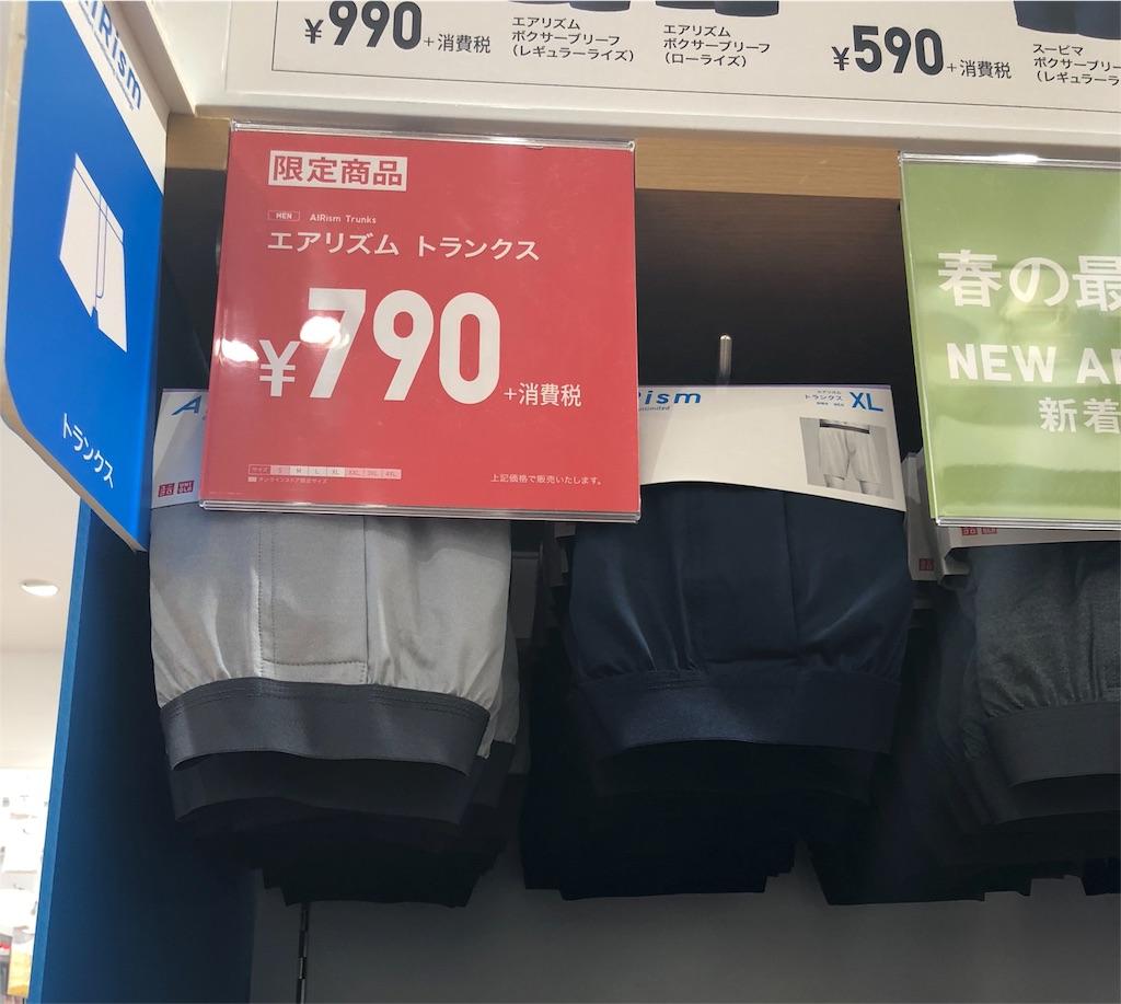 f:id:akito825:20180401172158j:image