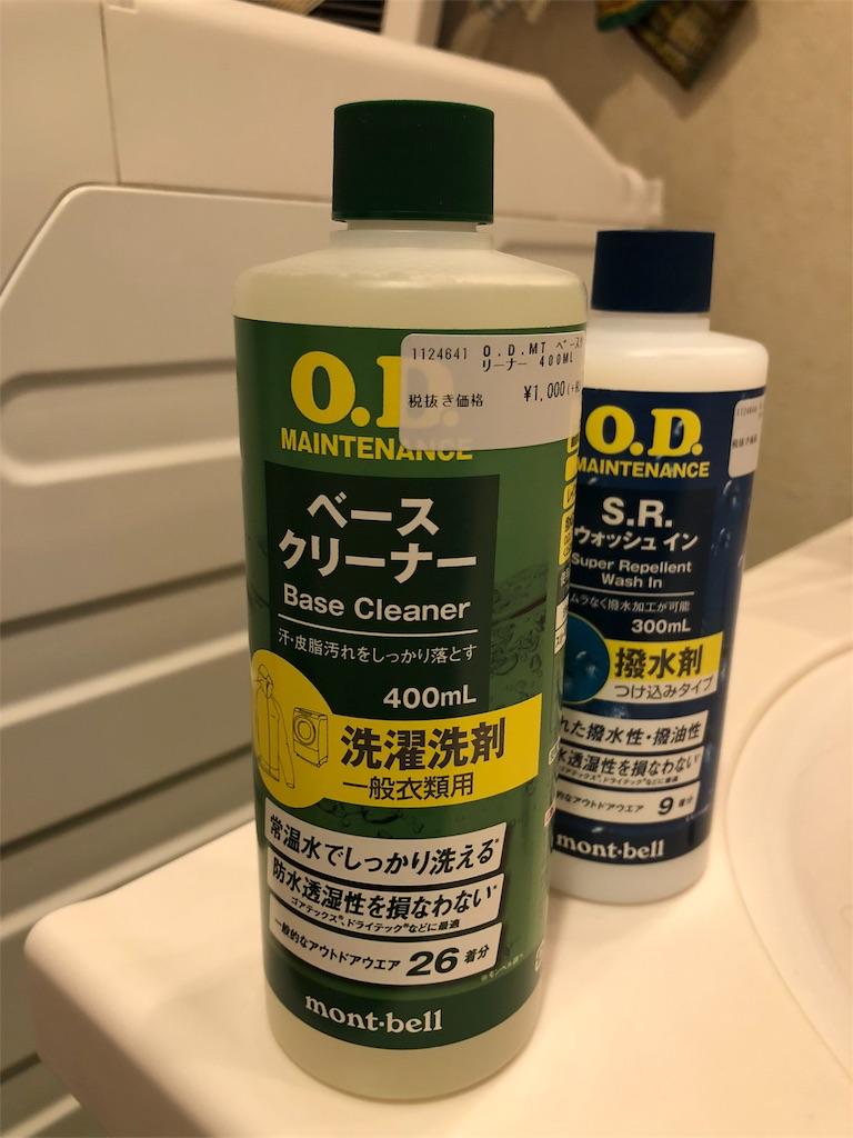 f:id:akito825:20180402194642j:image