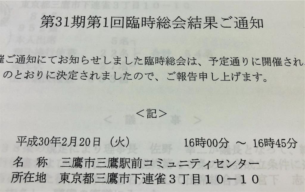 f:id:akito825:20180404082708j:image