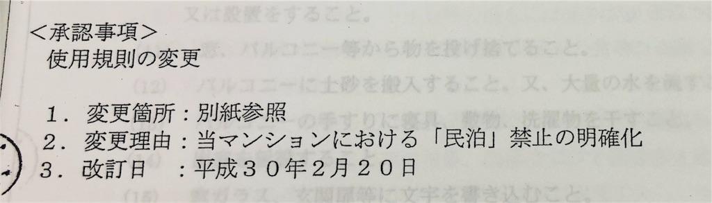 f:id:akito825:20180404152306j:image