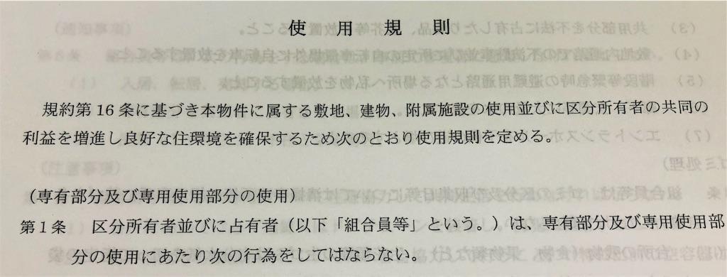 f:id:akito825:20180404152321j:image