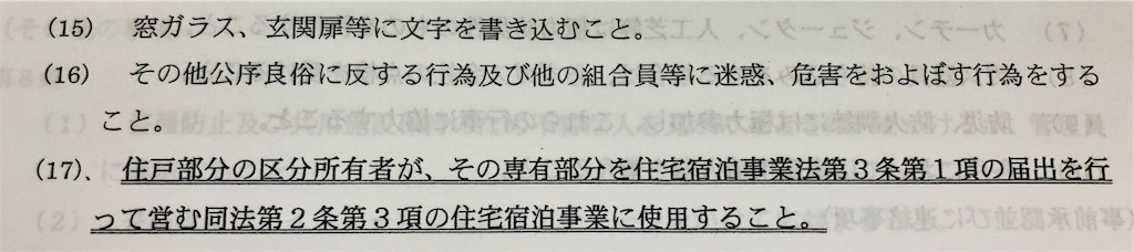 f:id:akito825:20180404152344j:image