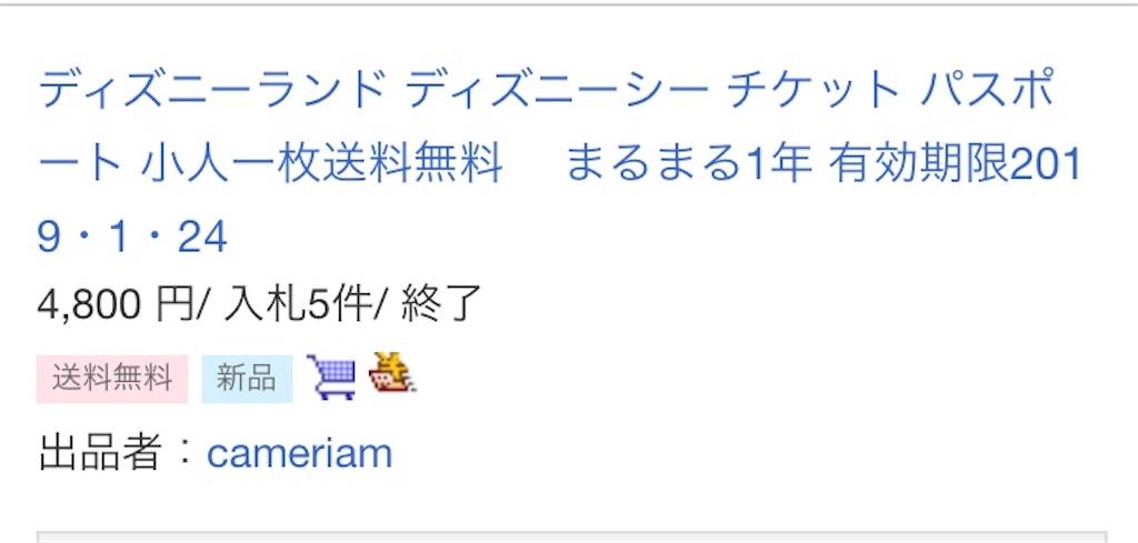 f:id:akito825:20180410171651j:image