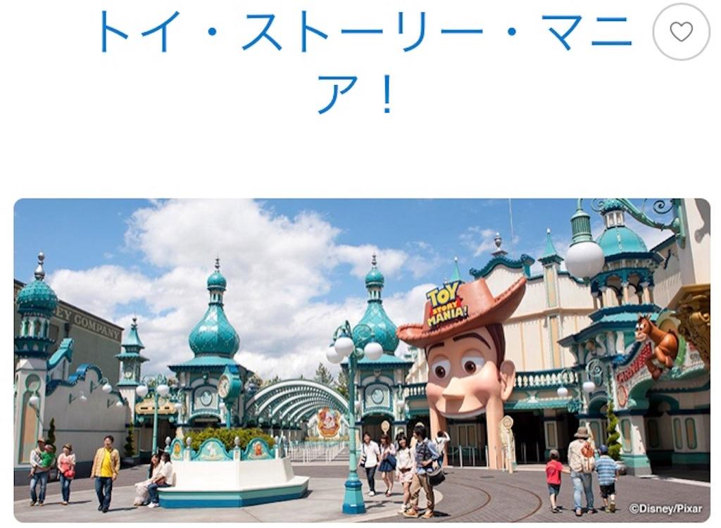 f:id:akito825:20180411111116j:image