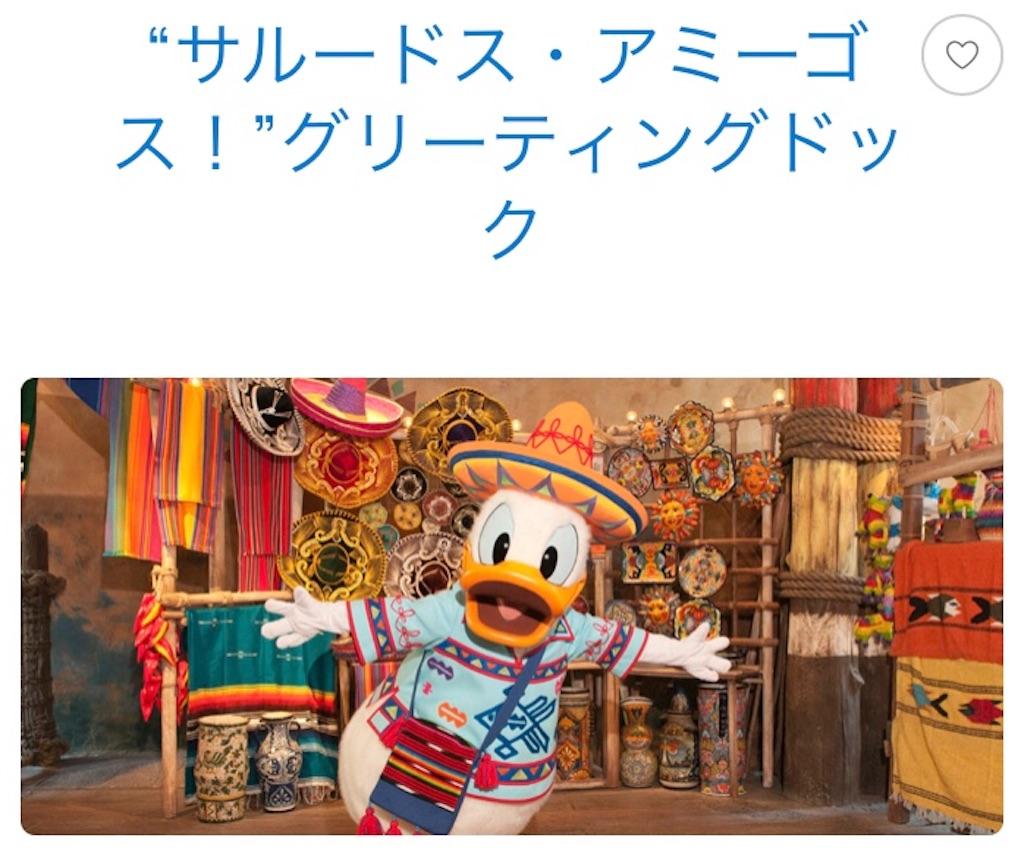 f:id:akito825:20180411111413j:image