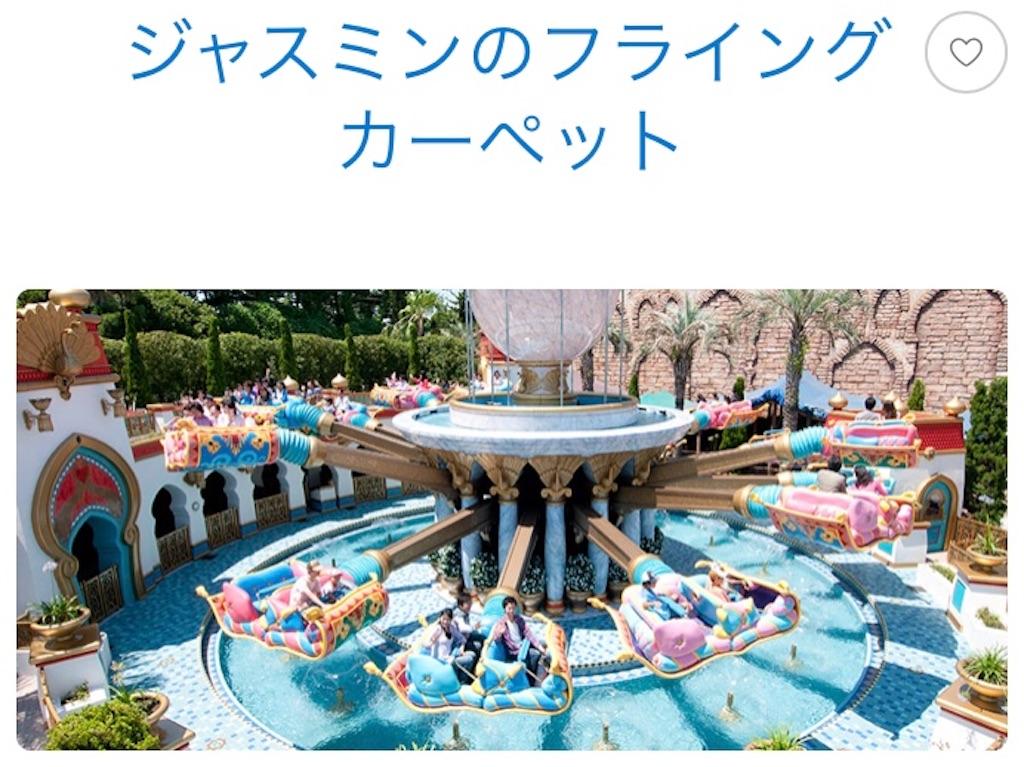 f:id:akito825:20180411111743j:image