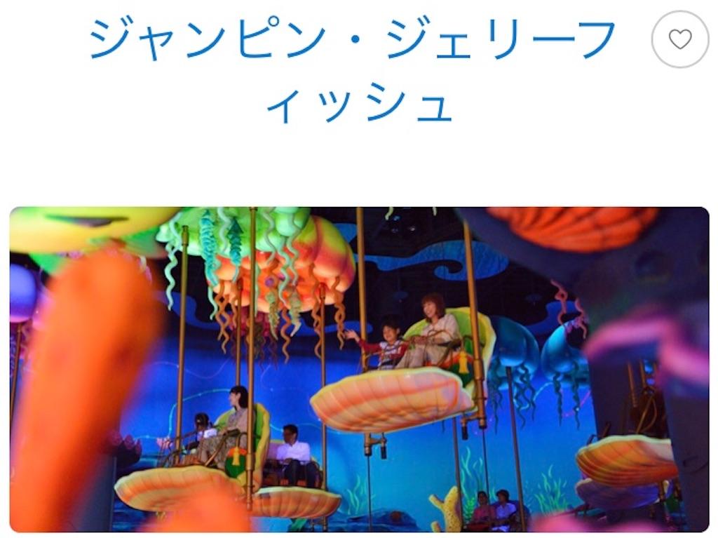 f:id:akito825:20180411112757j:image