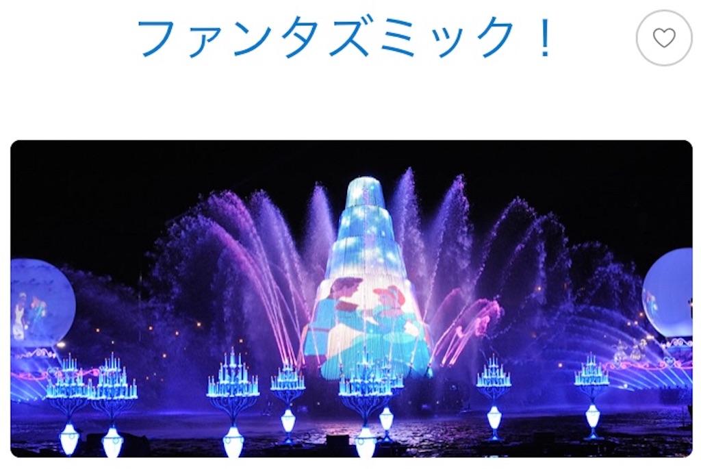 f:id:akito825:20180411115356j:image