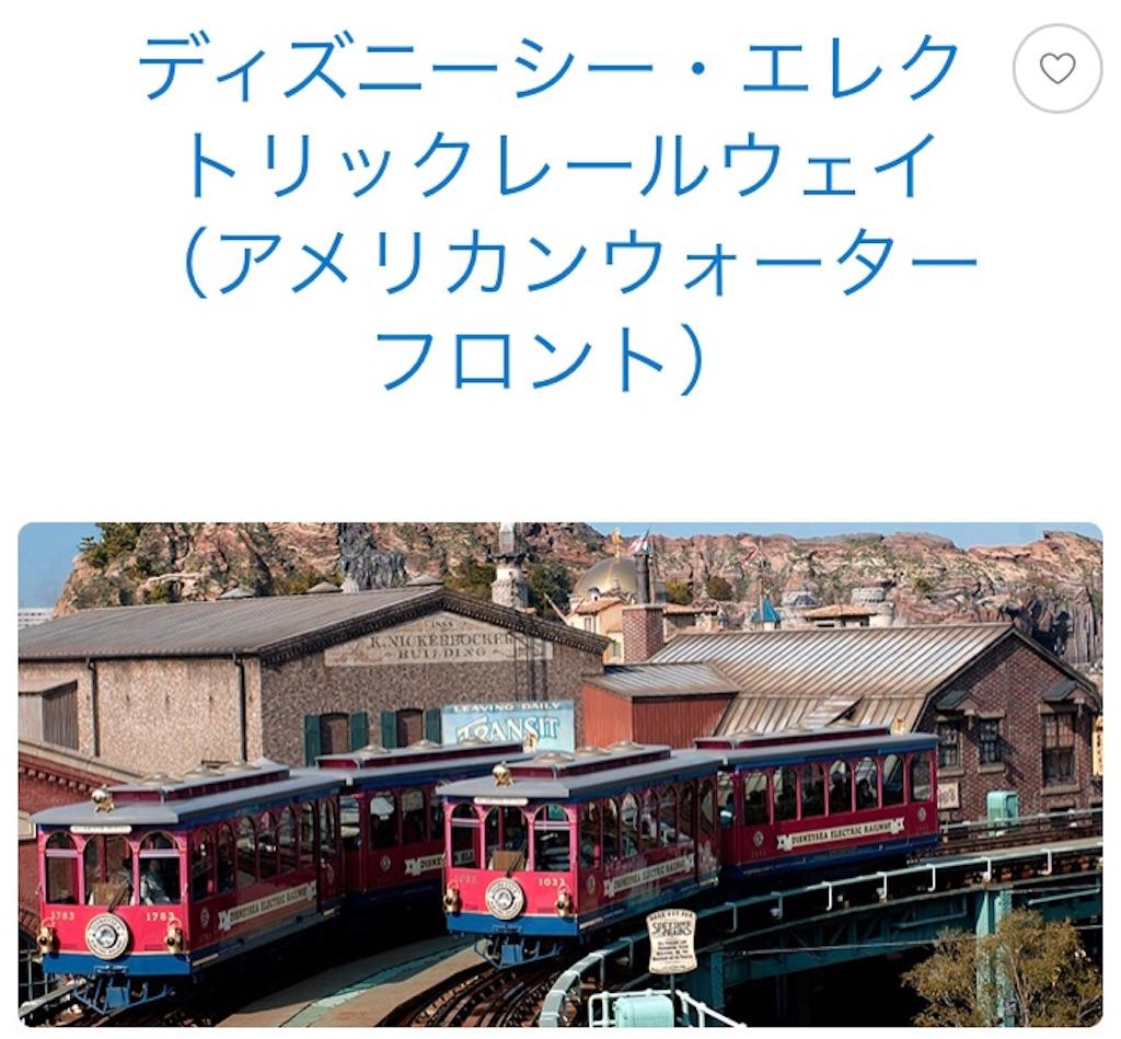 f:id:akito825:20180411125114j:image