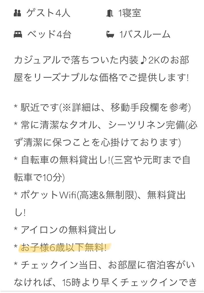 f:id:akito825:20180412113555j:image