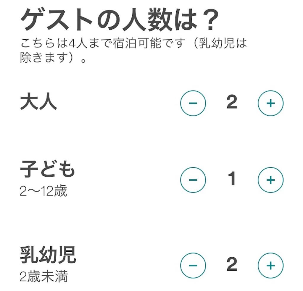 f:id:akito825:20180412114410j:image