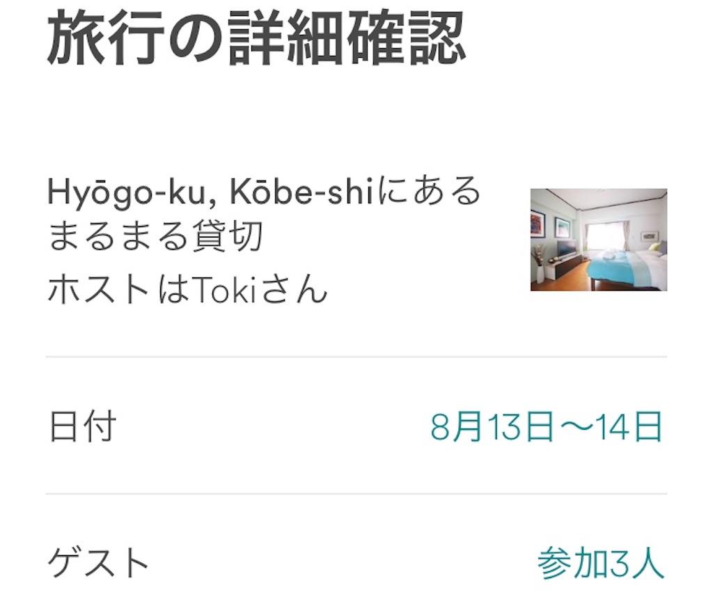 f:id:akito825:20180412115348j:image