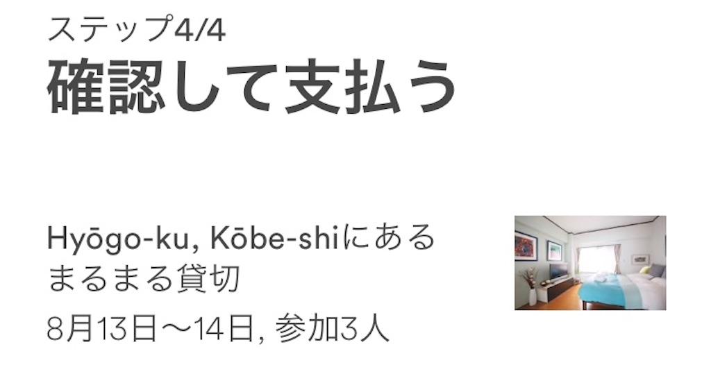 f:id:akito825:20180412120431j:image