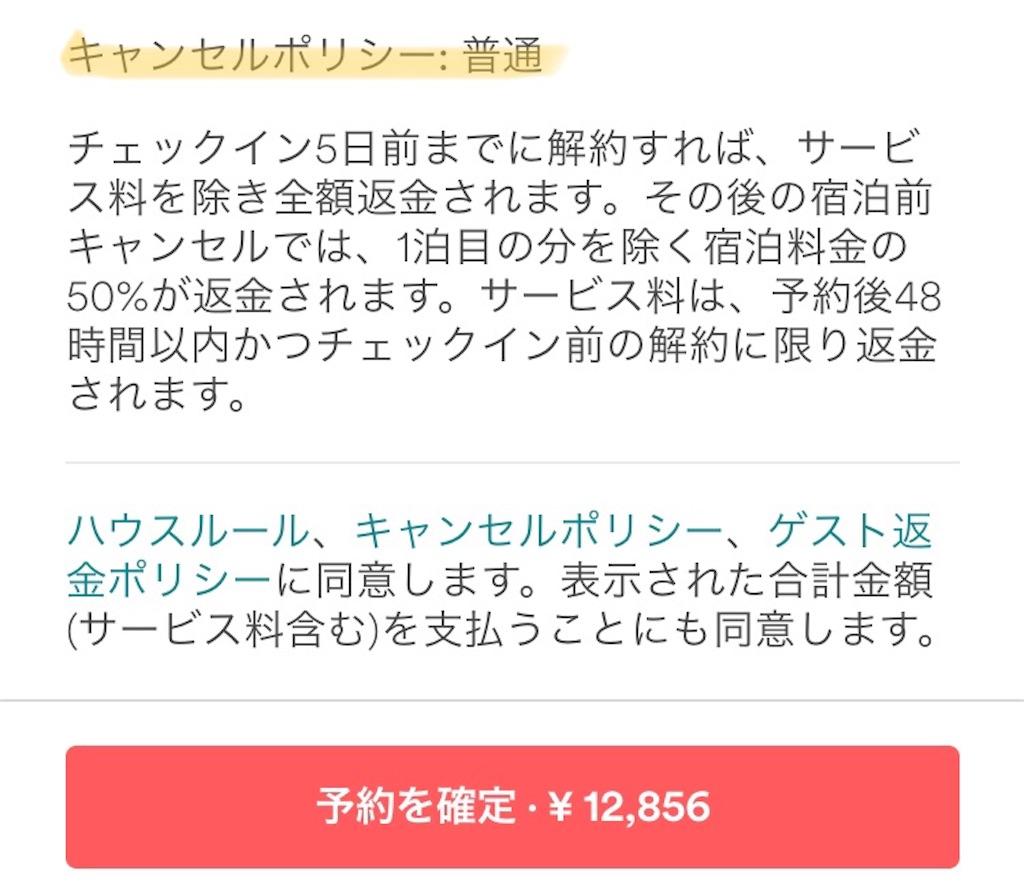 f:id:akito825:20180412130334j:image