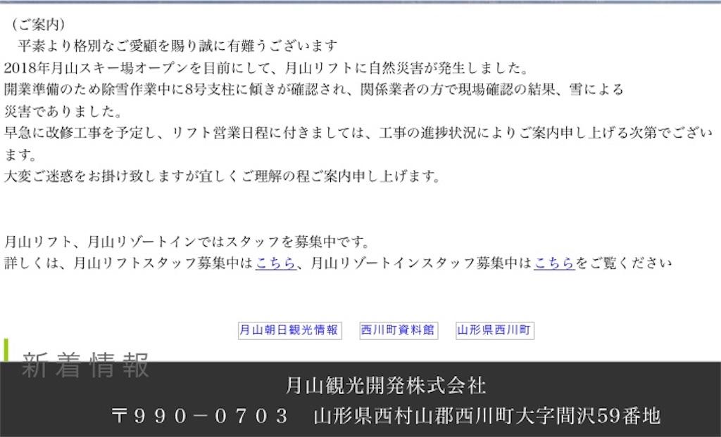 f:id:akito825:20180414185856j:image