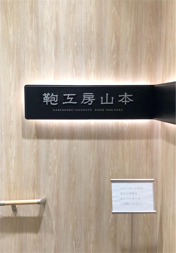 f:id:akito825:20180415201347j:image