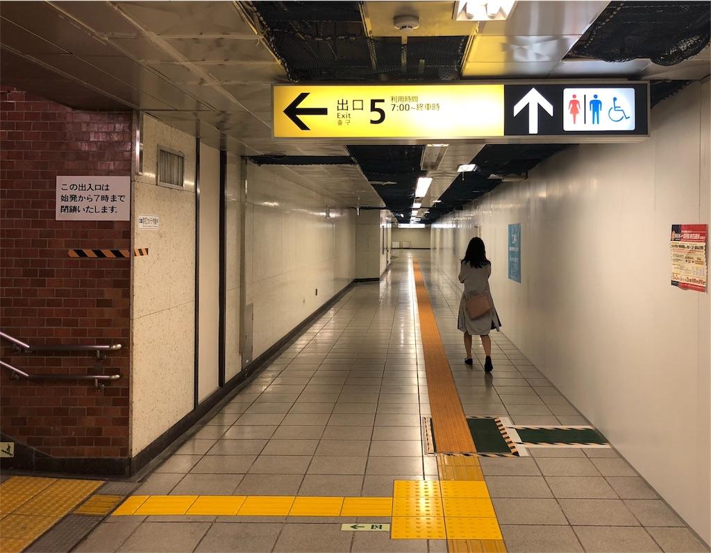 f:id:akito825:20180416101219j:image