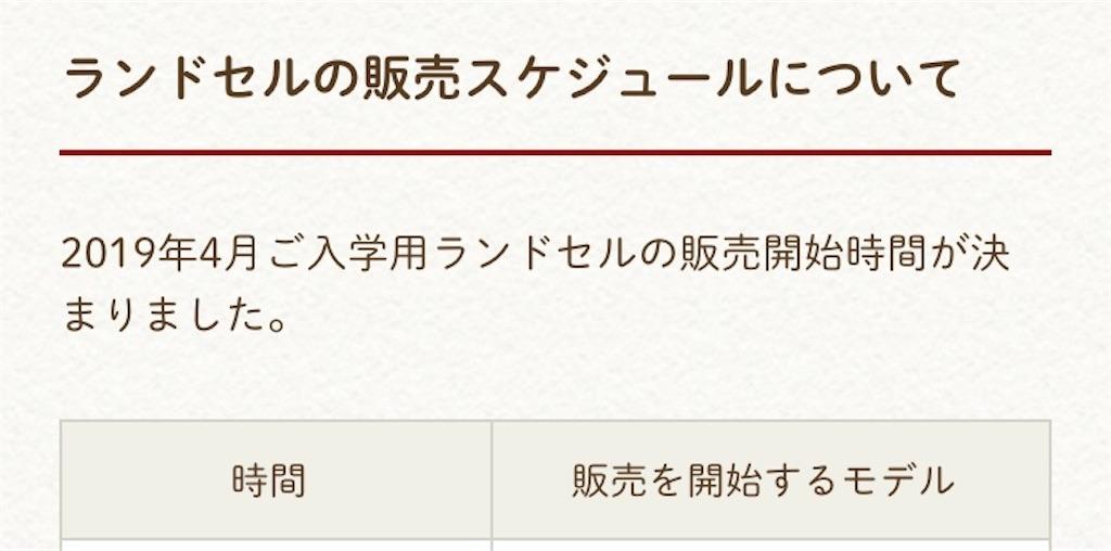 f:id:akito825:20180416134028j:image