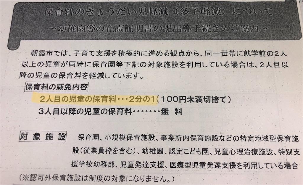 f:id:akito825:20180418195359j:image