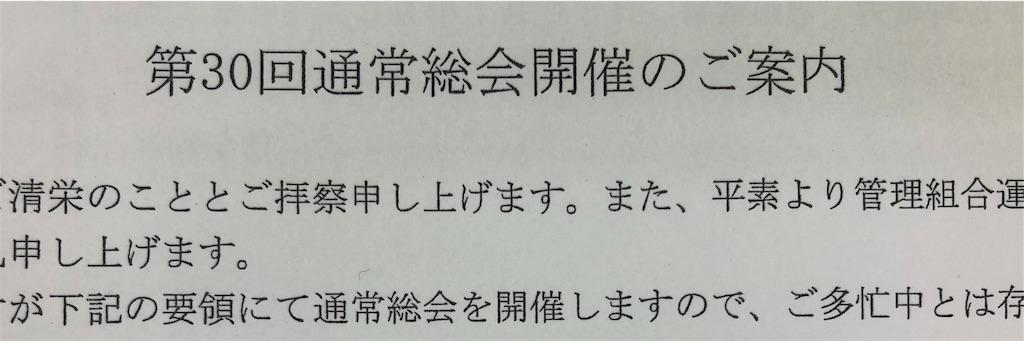 f:id:akito825:20180419102040j:image