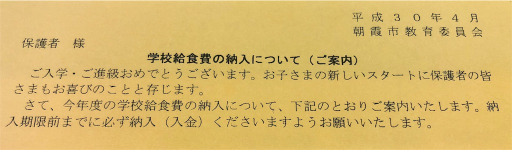 f:id:akito825:20180425081835j:image