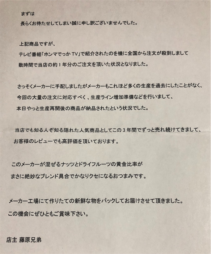 f:id:akito825:20180429182226j:image