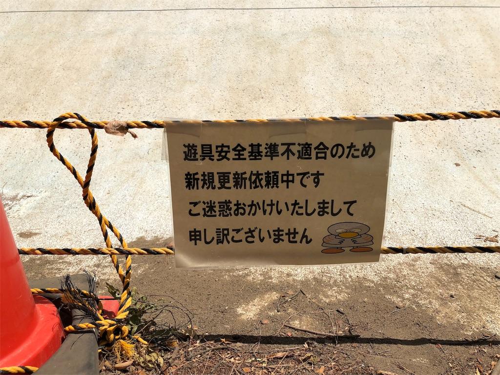 f:id:akito825:20180501115238j:image