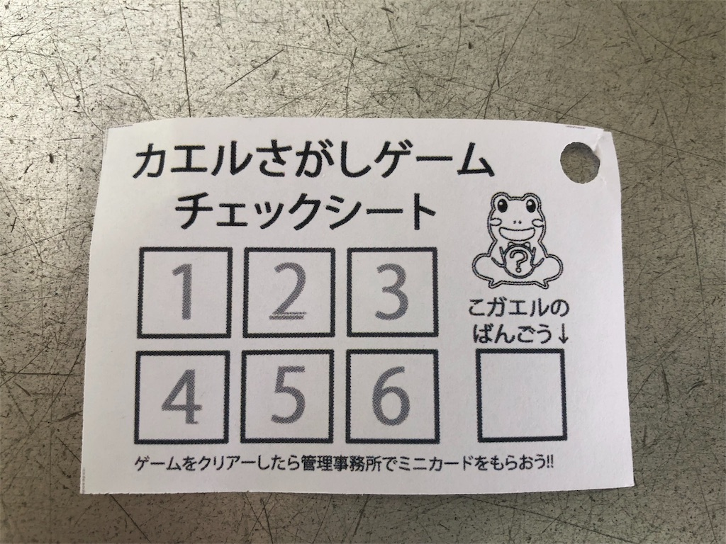 f:id:akito825:20180502112001j:image