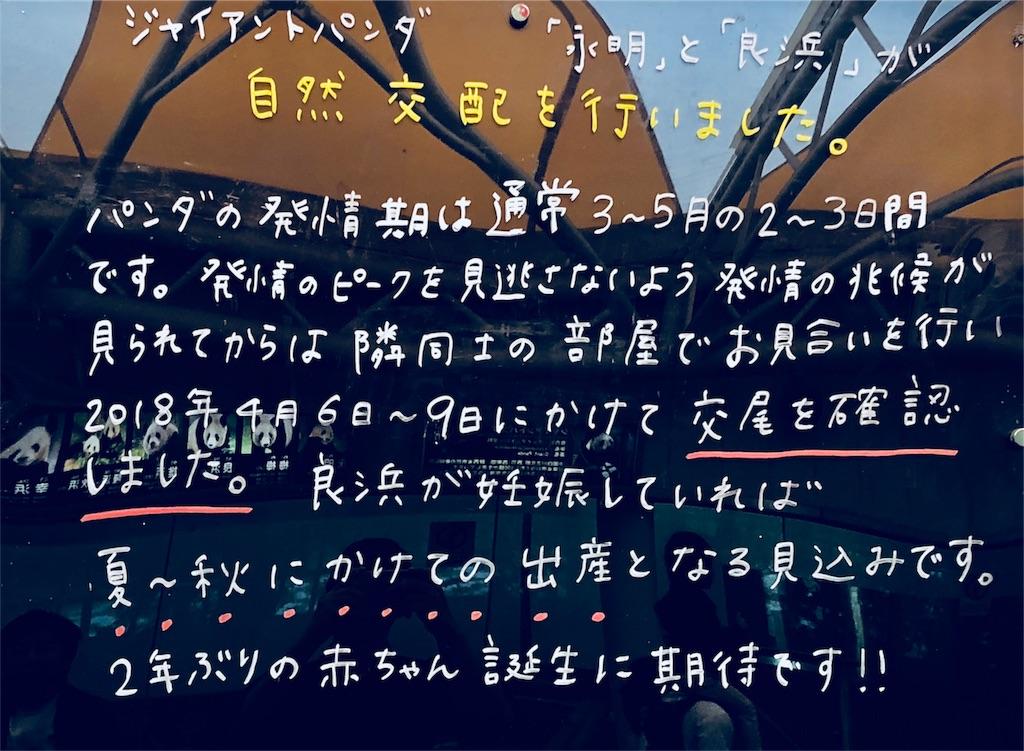 f:id:akito825:20180509163359j:image