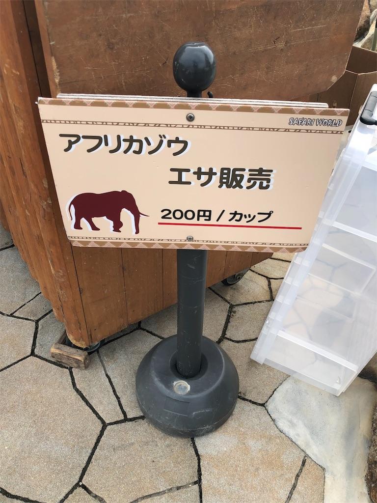 f:id:akito825:20180510082136j:image